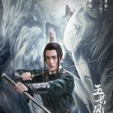 Zhang Xiao Ang — Yu Chang Feng