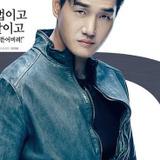 Yoo Ji Tae — Choi Kang Woo