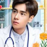 Hu Yi Tian — Jiang Chen