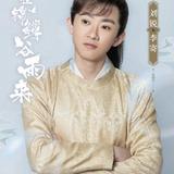Kobe Liu — Li Ji