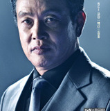 Kim Young Chul — Baek San