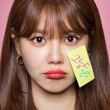 Choi Soo Young — Lee Geun Young