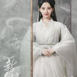 Ju Jing Yi — Bai Su Zhen