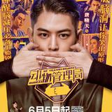 Xiao Tian Tang — Kevin Zhou