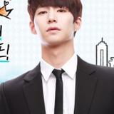 Song Jae Rim — Kwon Shi Kyung