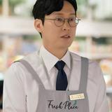 Park Byung Eun — Jung Soo