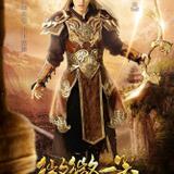 Ryan Zhang He — Zhen Shao Xiang