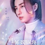 Li Hong Yi — Jiao Yang