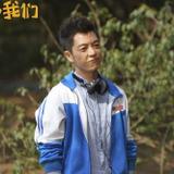 Wang Li Xin — Lu Xing He