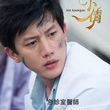 Morning Tzu-Yi Mo — Ling Cheng-Hsi