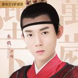 Zhu Jian — Yan Jin