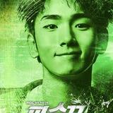 Key — Kong Kyung Soo