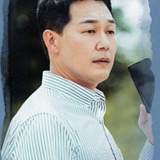 Park Sung Woong — Yoo Jin Kook