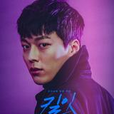 Jang Ki Yong — Kim Soo Hyun