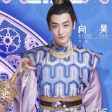 Xiang Hao — Li Xian