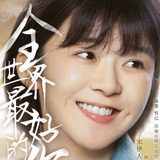 Ireine Song — Lin Xi Chi