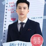 Lawrence Wong — Ye Fei Mo
