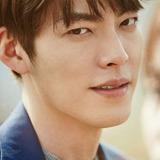 Kim Woo Bin — Shin Jun Yeong