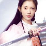 Tian Yi Tong — Lin Feng Zi
