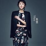 Chen Ran — Tian Jin Feng