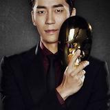 Shin Sung Rok — Kang Do Young