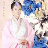 Liu Tao — Mi Shu