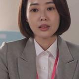 Wang Ji Hye — Han Geu Roo