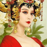 Fan Bing Bing — Wu Mei Niang