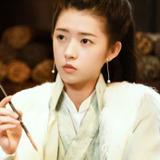 Haha He — Yi Luo