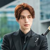 Lee Dong Wook — Lee Yun