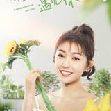 Chen Hao Lan — Liu Wen Na