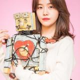 Bang Min Ah — Uhm Da Da