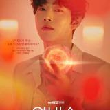 Ahn Hyo Sup — Cha Min