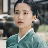 Kim Tae Ri — Go Ae Shin