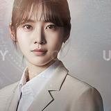 Gong Seung Yun — Kang So Bong