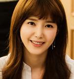 Chae Jung Ahn — Yoo Jung Sun