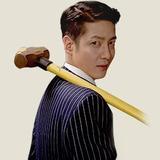 Jung Min — So Woo Jin