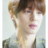 Choi Jae Hyun — Yoon Oh