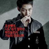Kim Bum — Cha Gun Woo