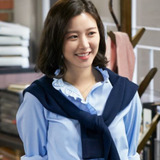 Lee Da In — Kim Do Yun