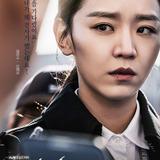 Shin Hye Sun — Young Eun Soo