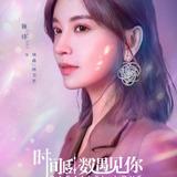 Shi Shi — Lin Miao