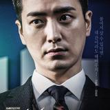Lee Joon Hyuk — Seo Dong Jae