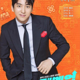 Baro — Kwak Han Chul