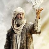 Ozman Sirgood — Ibni Arabi