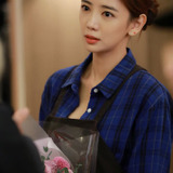 Lee Tae Im — Yoon Sung Hee