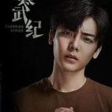 Hou Ming Hao — Jian Zi