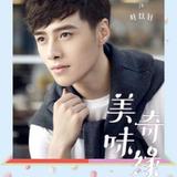Alen Fang — Ye Yi Xuan