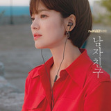 Song Hye Kyo — Cha Soo Hyun