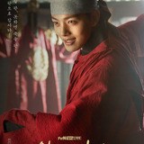 Yeo Jin Goo — Ha Sun